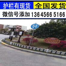 孟津县pvc护栏pvc护栏厂家出卖?图片