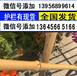 临泉县送立柱PVC塑钢护栏围栏栅栏草坪护栏_寿命长_不发黄,不脱皮