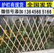 庐阳区pvc塑钢护栏围栏栅栏花栏价格透明