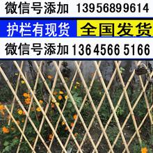 東安縣廠房庭院圍墻變壓器柵欄是您的好選擇!圖片