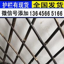 抚州东乡户外花园围栏生产厂家图片