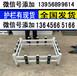 安徽宣城PVC厂房栅栏pvc厂房栏杆横档,竖档,立柱规格