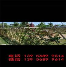 徐州睢宁围栏户外庭院装饰护栏哪个牌子好图片