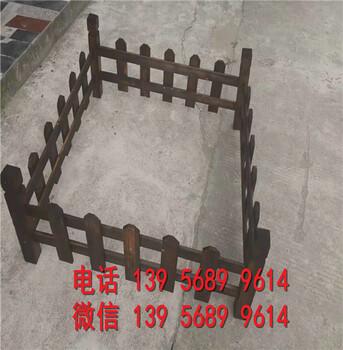 无锡南长伸缩拉网竹篱笆花园围栏栅栏生产厂家