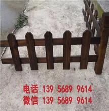 绍兴上虞PVC塑钢围墙护栏pvc护栏护栏图片报价图片