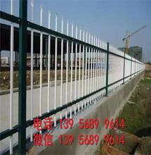 镇江京口幼儿园围栏幼儿园栅栏思路和技巧图片
