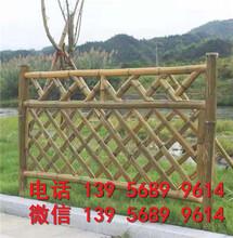 南通启东菜园栏杆竹支架竹制栅栏性价比高的厂家图片