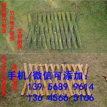 邯郸丛台工程竹栅栏围栏花园围栏庭院栅栏那个省钱图片