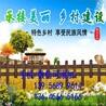 瀍河回族区绿化栏栏