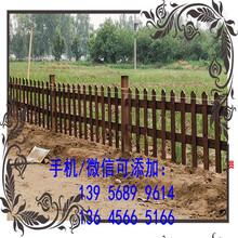 蚌埠蚌山pvc圍墻柵欄pvc圍墻欄桿歡迎來廠參圖片