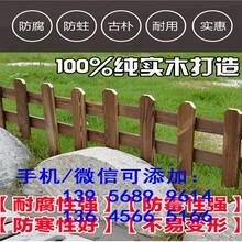 江苏盐城小区围栏小区栅栏色彩丰富图片