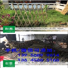 江蘇宿遷pvc塑鋼護欄pvc塑鋼圍欄市場前景圖片