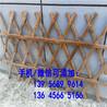 湖北襄阳户外花园围栏宠物护栏木网格隔断生产厂家