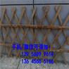 南阳内乡竹篱笆围栏性价比高的厂家