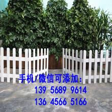 柳城县pvc变压器护栏塑钢围栏买护栏,找厂家图片