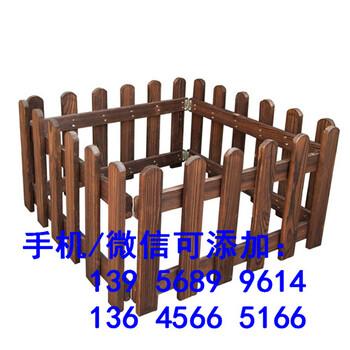 赣州大余伸缩拉网竹篱笆花园围栏栅栏质量怎样