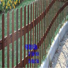 岱山县绿化围栏绿化栅栏厂家出卖?图片