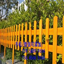 景德镇浮梁县pvc塑钢栅栏pvc塑钢栏杆欢迎出售图片