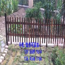蚌埠蚌山pvc花壇護欄pvc花壇圍欄業務介紹成本控制圖片