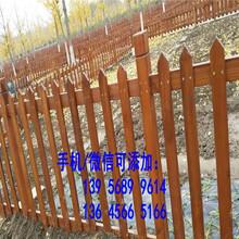 宁德福安庭院栏杆阳台护栏横档,竖档,立柱规格图片