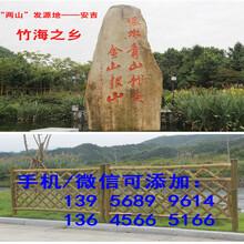孟津县防腐竹栅栏竹篱笆30,40,50公分图片