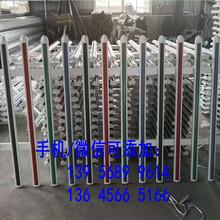 供应:变压器护栏价格图片