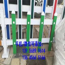 长治襄垣pvc护栏,pvc塑钢栏杆那个省钱图片
