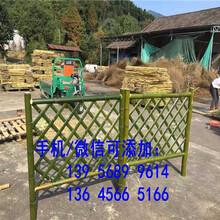 宁德福安塑料围栏塑料栅栏厂家列表,安装指导图片