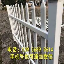 邯郸丛台pvc栏杆栅栏围栏厂图片
