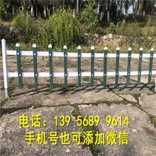 諸暨塑鋼護欄pvc圍墻圍欄,pvc欄桿.隔離圍欄...價格好?提供安裝?圖片