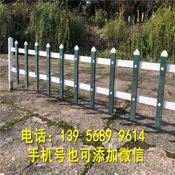 安徽宣城pvc围墙护栏pvc围墙围栏价格公道,量大更好