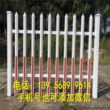 红原县围墙栏杆花坛护栏厂家供应图片