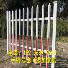 屯溪区pvc塑钢护栏围栏栅栏花栏绿化环保安装简便