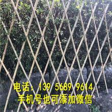 杭州富阳小区围栏小区栅栏款式多样化,欢迎下单图片