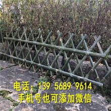 竹篱笆)曲阳县热镀锌围墙栅栏(各市)怎么样?图片