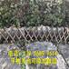 昌江区竹栅栏户外竹篱?#39318;现?#25289;网庭院围栏护栏不枯朽,不褪色,不腐蚀