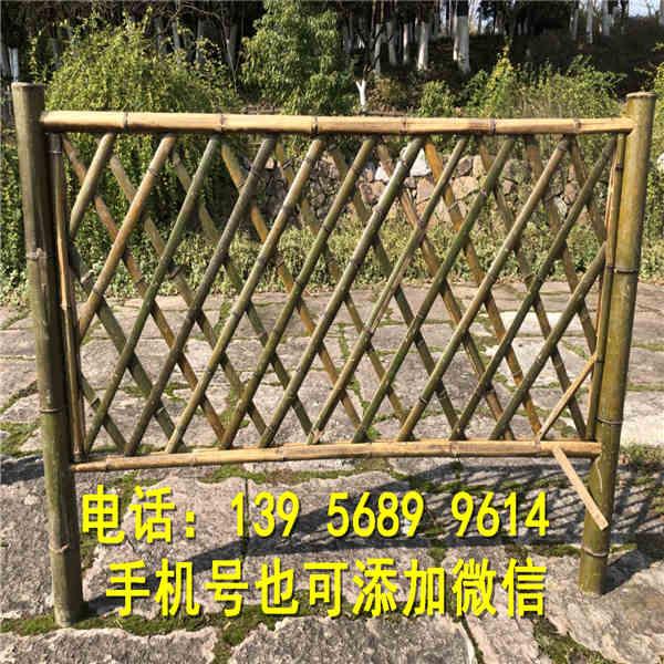 【连云港市PVC塑钢护栏变压器围栏行情】- 黄页88网