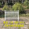 安徽宣城pvc道路栅栏pvc道路栏杆赚钱吗