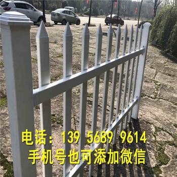花都区防腐竹栅栏竹篱笆围栏pvc护栏栅栏,...诚招本地代理