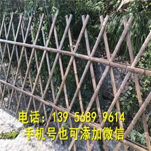 宁德福安阳台栏杆塑料护栏色彩丰富图片