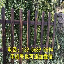 青阳县pvc护栏pvc围挡pvc围栏¥¥%%省心省力省钱图片