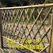 瑞安市pvc护栏pvc变压器围栏pvc护栏,塑钢护栏...,,,。。。_直接厂家图片