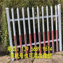 永修縣pvc變壓器柵欄pvc變壓器欄桿各種規格圖片