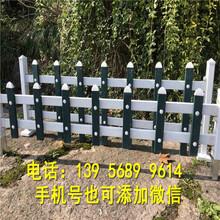 睢县防腐伸缩竹篱笆栅栏围栏护栏厂家供应图片