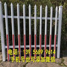 巴马pvc草坪护栏电力围墙变压器隔离栏生产厂家图片