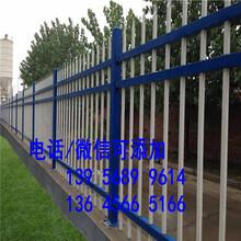 大同广灵pvc围墙护栏户外电力变压器厂家直销图片