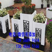 驻马店汝南木竹篱笆护栏花园防腐木栅栏怎么样图片