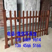 嘉定区pvc塑钢护栏pvc围墙围栏厂家图片