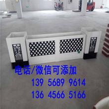 紫阳县防腐木栅栏碳化木园艺栅栏厂家供货图片