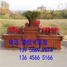 竹篱笆)曲阳县热镀锌围墙栅栏(各省)的图片价格?图片